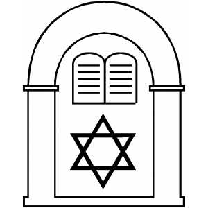 Ark coloring page for Jewish symbols coloring pages